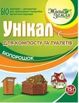 Биопрепарат Уникал-с средство для получения компоста, обработки компостных куч, уличных туалетов