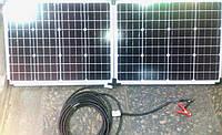 Сонячна панель 120 W переносна, фото 1
