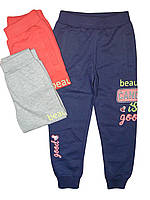 Штаны для девочки спортивные трикотажные Grace, размеры 116,122,128. арт. G 60019