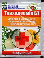 Триходермин БТ - биофунгицид для борьбы и защиты растений от грибковых и бактериальных заболеваний