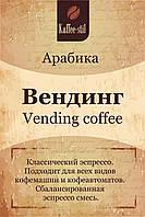 Кофе Вендинг