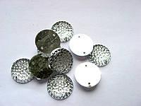 Стразы пришивные. Белые круглые, 16 мм