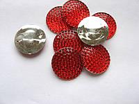 Стразы пришивные. Красные, круглые, 25 мм