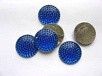 Стразы пришивные. Синие, круглые, 25 мм