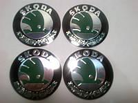 Наклейка на колпачок диска Skoda 55 мм