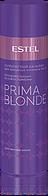 Серебристый бальзам для холодных оттенков блонд Prima Blonde 200 мл