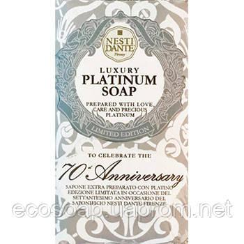 Элитное натуральное мыло - ANNIVERSARY PLATINUM SOAP — Юбилейное Платиновое