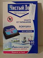 ЧистыйДом ЛОВУШКА средство от тараканов (6шт/уп)