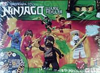 Игра настольная малая Ninjago. Путь Ниндзя