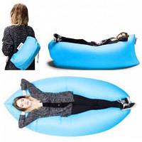 Переносной надувной диван с сумкой