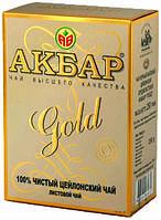 Чай черный Акбар Золотой средний лист 100г