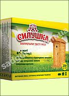 "Биопрепарат ""Силушка"" 20г"