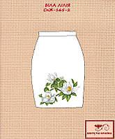 Заготовка юбки под вышивку бисером СпЖ-165-2. БІЛА ЛІЛІЯ