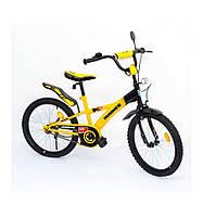 Двухколесный детский велосипед Хаммер