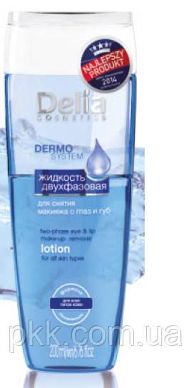 Жидкость для снятия макияжа с глаз и губ Delia Cosmetics DERMO SYSTEM двухфазовая 200 мл