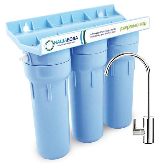 Наша Вода Родниковая Вода 3, фильтр проточного типа - АкваСтандарт в Львове