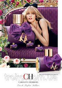 Carolina Herrera CH Eau De Parfume Sublime
