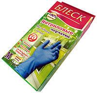 Перчатки нитриловые БЛЕСК (10шт/уп) резиновые хозяйственные перчатки, фото 1