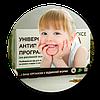 Антипаразитарная программа для детей возраст 8-12