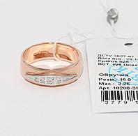 Серебряное позолоченное обручальное кольцо 10280-ЗР