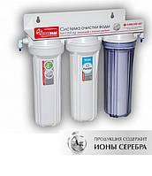 """Тройная система для очистки воды """"Нова вода"""", проточного типа Ag+ ,3 ступени очистки"""