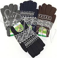 Мужские перчатки зимние оптом PZ-03-13 Z. В упаковке 12 пар