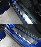 Накладки на пороги Mazda CX-7 2007- 4шт. premium