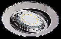 Точечный светильник Rabalux 1051 Lite