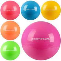 Мяч для фитнеса  55 см  МS 0381