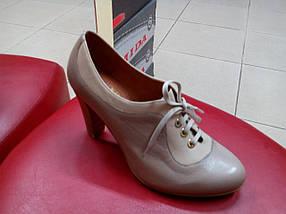 Кожаные женские туфли-ботильоны ТМ Viko беж., фото 2
