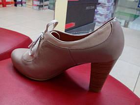 Кожаные женские туфли-ботильоны ТМ Viko беж., фото 3
