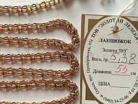 Золотая цепь 585 пробы, бисмарк, 55 см