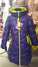 Зимнее теплое пальто  Ярина нью вери (Nui Very) купить в Украине по низким ценам, фото 2