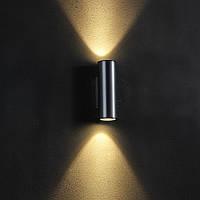 Светодиодный LED декоративный светильник 10Вт, LWA116