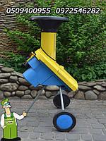 Мощный надёжный измельчитель веток для сада, дробилка садовая б/у, 1800Вт, фото 1