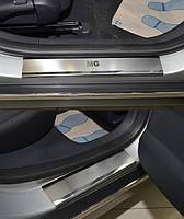 Накладки на пороги MG 550 2012- 4шт. premium