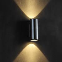 Светодиодный LED декоративный светильник 18 Вт