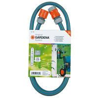 Комплект соединительной арматуры Gardena 150 см O1/2