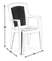 Кресло садовое Arpa зеленое, фото 3