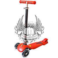 Самокат детский 3-х колёсный RuiTuo красный
