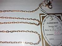 Золотая цепь 585 пробы, плетение якорь, 50 см