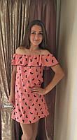 Женское летнее платье с волнами персиковое