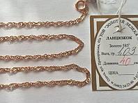 Золотая цепь 585 пробы, 40 см, плетение сингапур