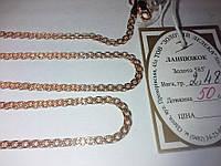 Золотая цепь 585 пробы, якорный бисмарк, 50 см