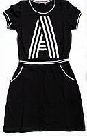 Платье для девочки Aquamarine р.134-170