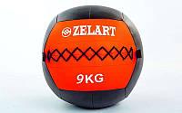 Мяч медицинский (волбол) WALL BALL 9 кг (PU, наполнитель-метал. гранулы, d-33 см, красный)