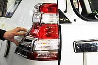 Хром накладки на задние фонари для Toyota Land Cruiser Prado 150 13+
