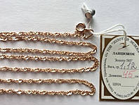 Золотая цепь 585 пробы, 45 см, плетение сингапур