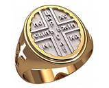 Кольцо серебряное Православное 30374, фото 2