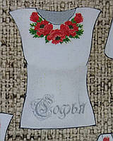 Заготовка для вышивания блузы с коротким рукавом, 230/260 (цена за 1 шт. + 30 гр.)